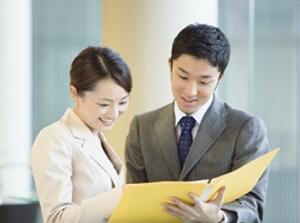 社労士(社会保険労務士)正社員の求人採用募集_事務スタッフの業務管理