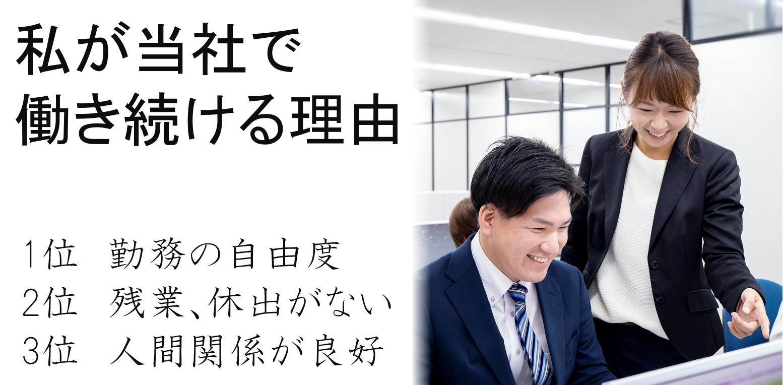 社会保険労務士_採用_大阪_正社員__広告トップ