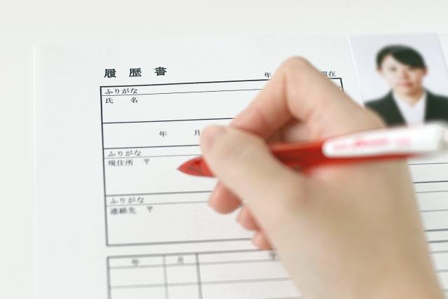 社労士&行政書士への転職について